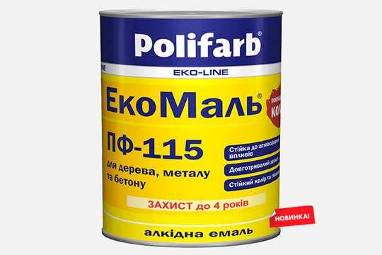 На отечественном рынке представлена новая антикоррозионная грунт-эмаль