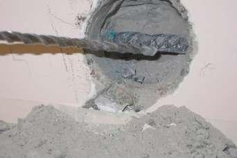 Как без проблем просверлить арматуру в бетоне