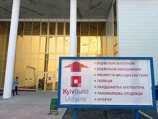 Сегодня в Киеве стартовала выставка «KyivBuild-2019»