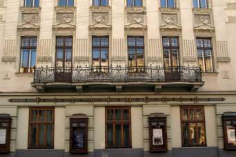 Львовскую филармонию обманули с арендой