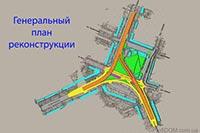 Большой градостроительный гешефт в Киеве: реконструкция Ленинградской площади