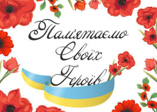 """Стартовала акция на окна """"День памяти от ТМ СОЛВИН"""""""