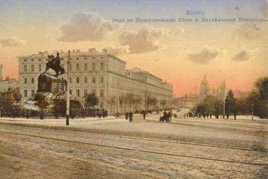 Зимний Киев на открытках 100 лет назад. Фото