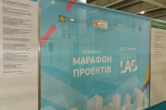 Как проходят Киевские международные выставки - день второй. Фото