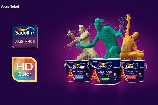 Новая революционная коллекция красок Sadolin Ambiance уже доступна в Украине!