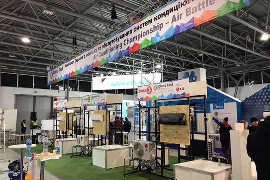 В Киеве открылась международная выставка-фестиваль Clima Fest Ukraine-2020