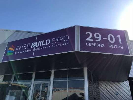 Завтра в Киеве открывается выставка Inter Build Expo 2017