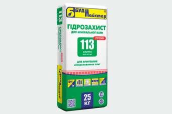 В Украине представлена гидрозащита для минераловатных плит