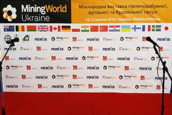 Выставка «Mining World Ukraine-2018». Фоторепортаж