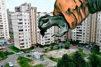 Минюст Украины ограничил доступ в Госреестр недвижимости 215 нотариусам. Список