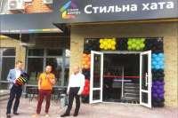 В Тернополе открылся салон декоративных покрытий Caparol