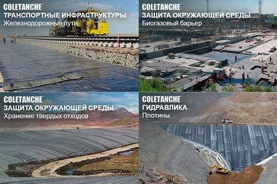 На выставке «Mining World Ukraine-2018» была представлена многоцелевая гидроизоляция нового поколения