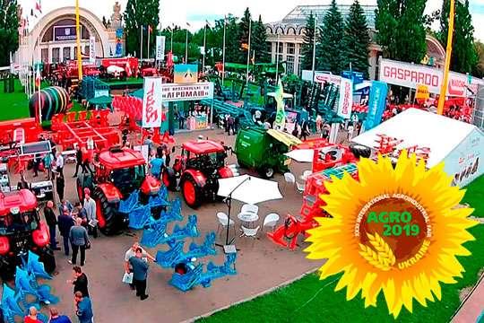 В Киеве открылась крупнейшая агропромышленная выставка страны: Агро-2019