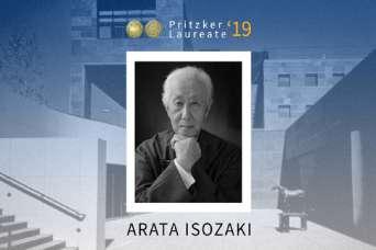 Притцкеровская премия нашла нового лауреата