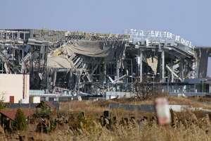 Как был построен Донецкий аэропорт: хроника. Часть 3. Фото