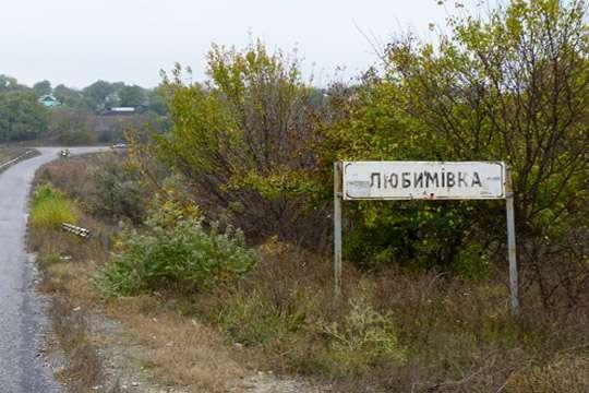 Под Днепром появился рекреационный парк