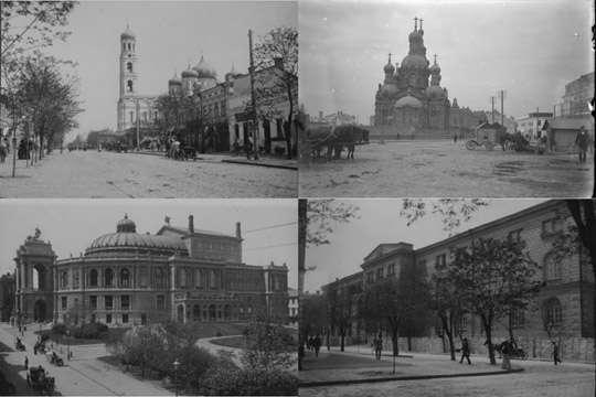Как выглядела Одесса 120 лет назад. Фото