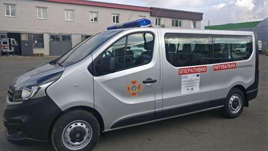 МЧС Украины получило новый спецавтомобиль