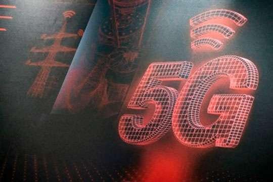 В Германии создается крупнейший в Европе выставочный центр 5G