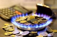 Новые тарифы на газ за сентябрь, при отсутствии счетчиков
