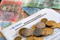 Киевлянам придут платежки с огромными счетами по квартплате