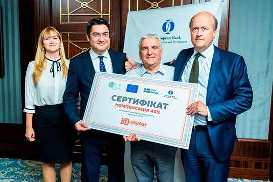 Украинские ОСМД начали получать европейские гранты в рамках программы энергоэффективности