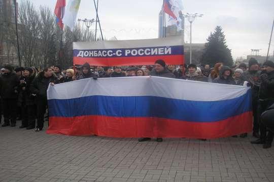 Жилье Донецка и Луганска не нужно даже россиянам