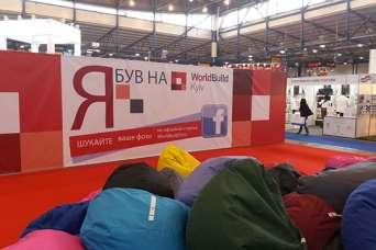 Первый день работы Международной выставки WorldBuildKyiv-2018. Фото