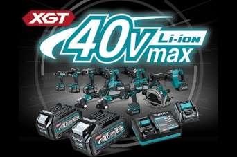 В 2020 году Makita представит 40-вольтовые инструменты. Видео