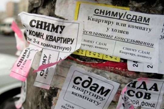 Рынок аренды в Киеве в марте упал на 30%