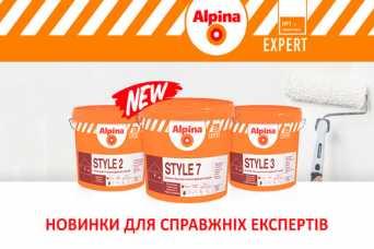 Новий рівень легкості в ремонті  -  інтер'єрні фарби від Alpina EXPERT