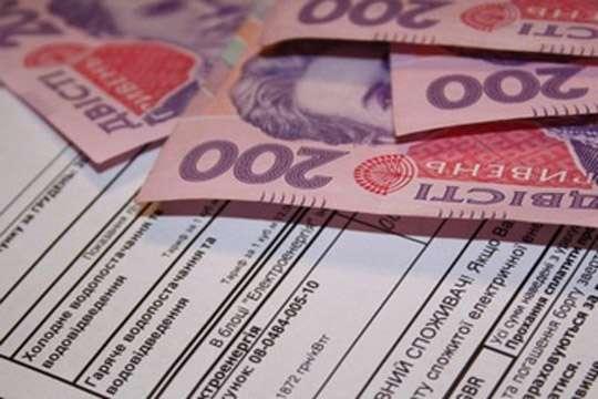 Бюджет Фонда социального страхования в2016 году составит 17 млрд грн