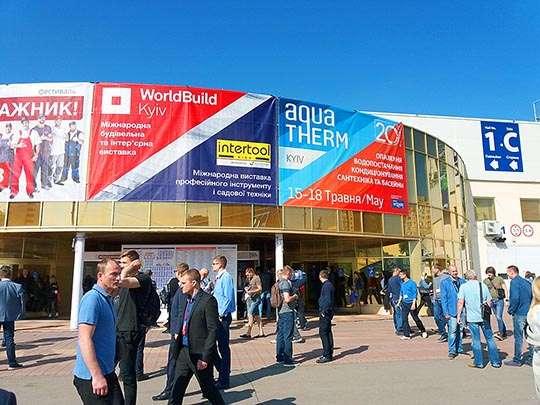В Киеве открылась Международная выставка WorldBuildKyiv-2018