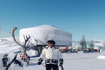 В самом замерзшем городе в мире построят открытый парк