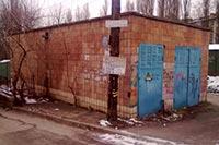 Киев выбрал львовян для ремонта подстанции