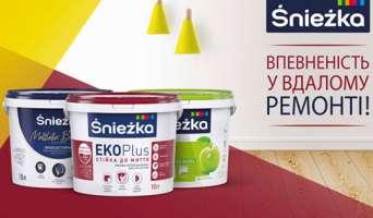 Рекламна кампанія продуктів ТМ Śnieżka i ACRYL-PUTZ®