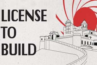 Джеймс Бонд: лицензия на строительство