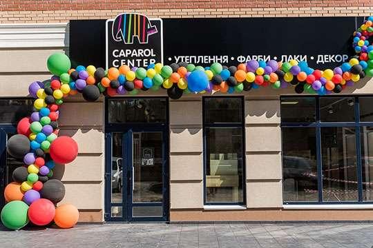 В Киевской области открылся новый Caparol Center