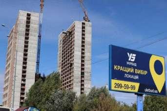"""С бывшего владельца """"Укрбуда"""" взыскали 80 млн. грн."""