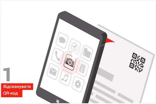 Алгоритм регистрации гарантии на металлочерепицу Ruukki с помощью смартфона. Видео