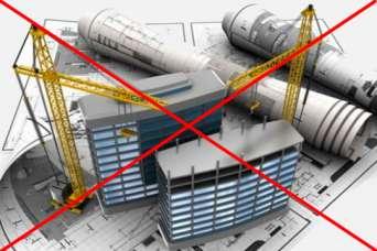 Генпрокуратура Украины собирается остановить все стройки в стране