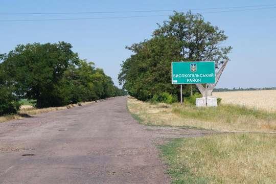 Херсонскую дорогу будут ремонтировать за 116 млн. грн.