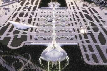 Проект терминала будущего оценили в $15 тыс.