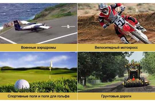 Новые методы строительства дорог – полимерная стабилизация грунта