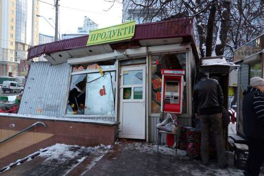 В Киеве стало на 57 киосков меньше