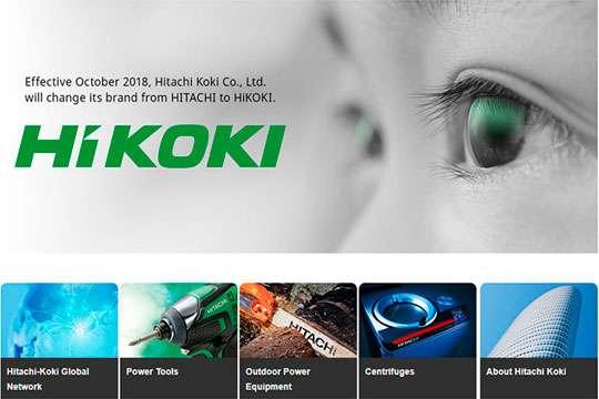 Фирмы Hitachi больше нет: вместо нее появилась фирма HiKoki