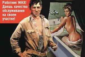 Курьезы: 12 лучших строительных плакатов. Фото