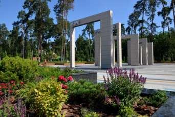 В двух парках Киева появятся интерактивные фонтаны