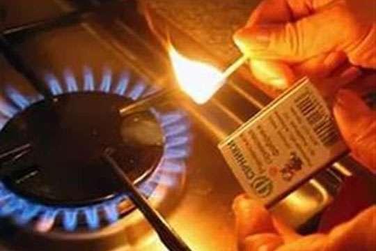 «Киевгаз» опубликовал тарифы на газ для населения за апрель 2019 года