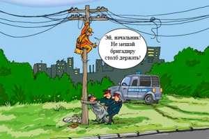 Как работают в США. Один день электрика в Америке. Видео